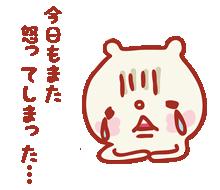 泣き顔01