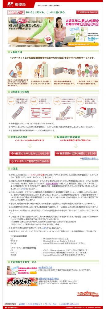 サイトSC01