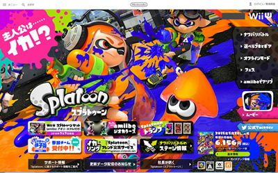 splatoonsite